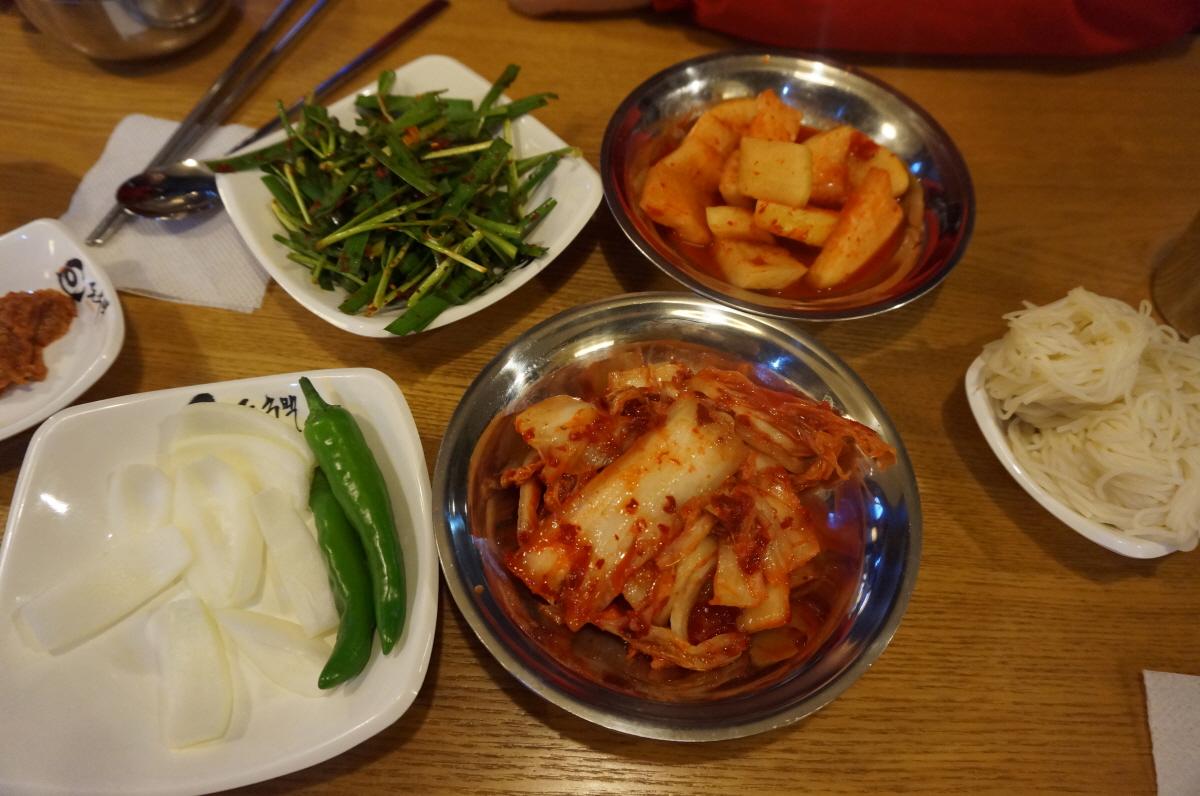 강남역 돈수백 돼지국밥