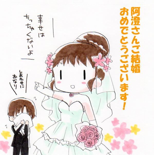 성우 아스미 카나씨 결혼했다는 사실을 블로그에서 발표!