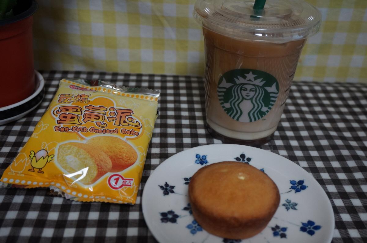 캬라멜 마끼아또랑 커스타드케이크 (: