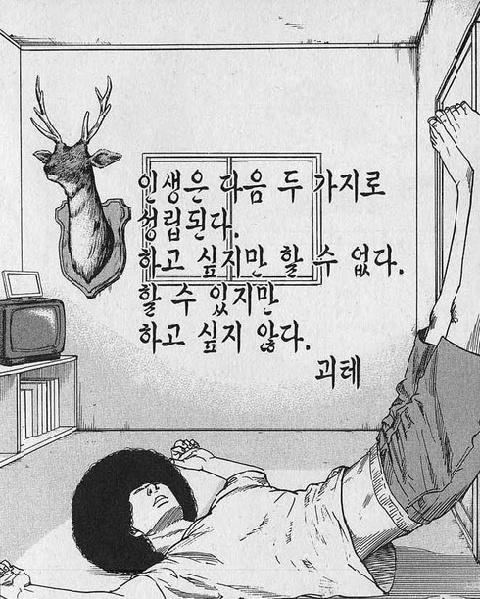 [일상잡담] 시발 과제하기 싫다...;ㅅ;