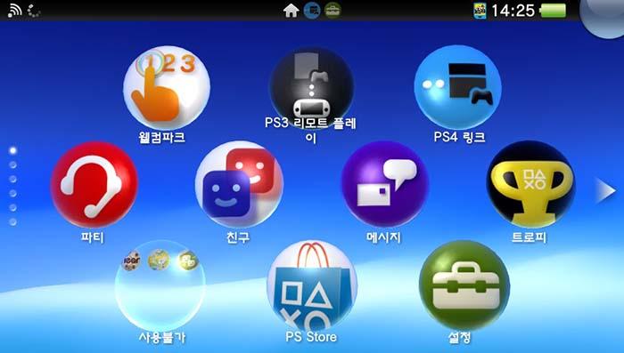 PS Vita로 PS3과 PS4 리모트 플레이 하기