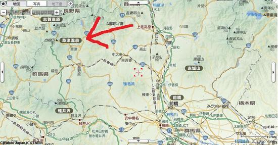 090613-14 草津温泉 (쿠사츠온천) 그리고 善光寺 ..