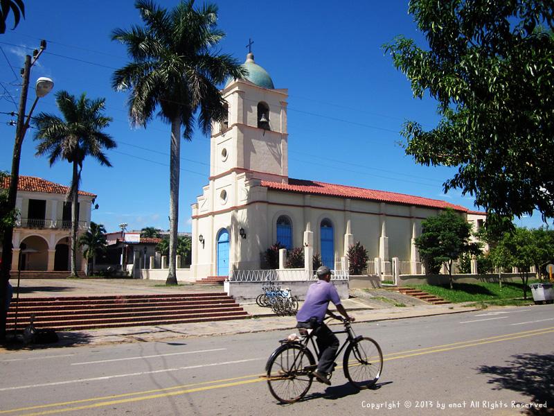 쿠바 배낭여행 (17) 비냘레스 택시투어