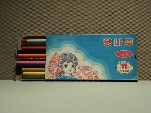 옛날 색연필-향나무 색연필