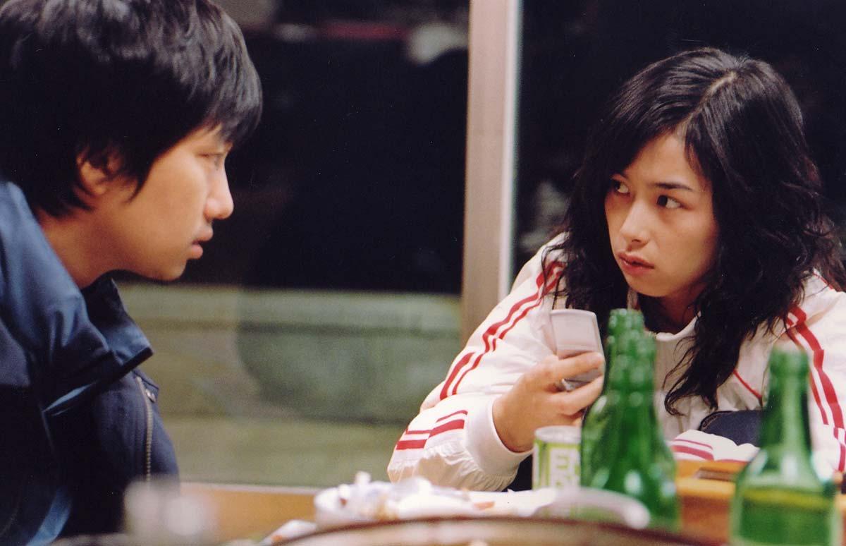 연애의 목적 (Purpose Of Love, 2005)