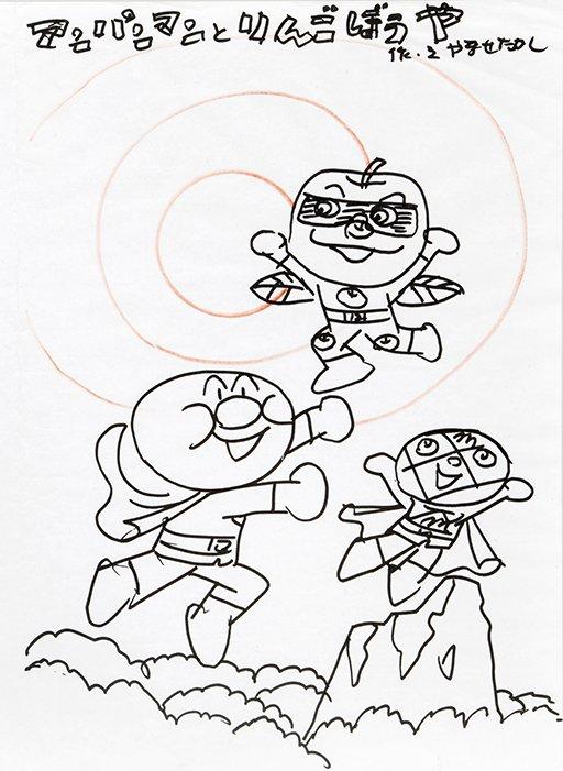 '호빵맨' 신작 극장판 애니메이션이 7월 5일 일본 전..