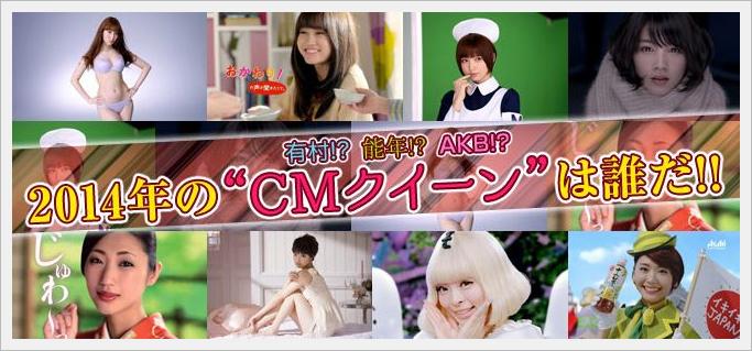 [특집]아리무라 카스미, 노넨 레나, AKB48. 201..