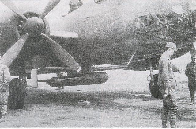 イ号(I-GO, 이고-), 日本의 전파 유도 비행 폭탄