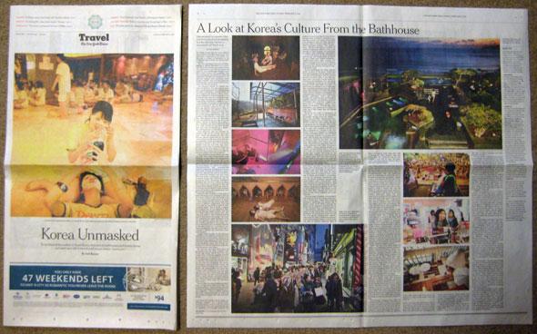 NYT 기자의 한국 목욕탕 체험기