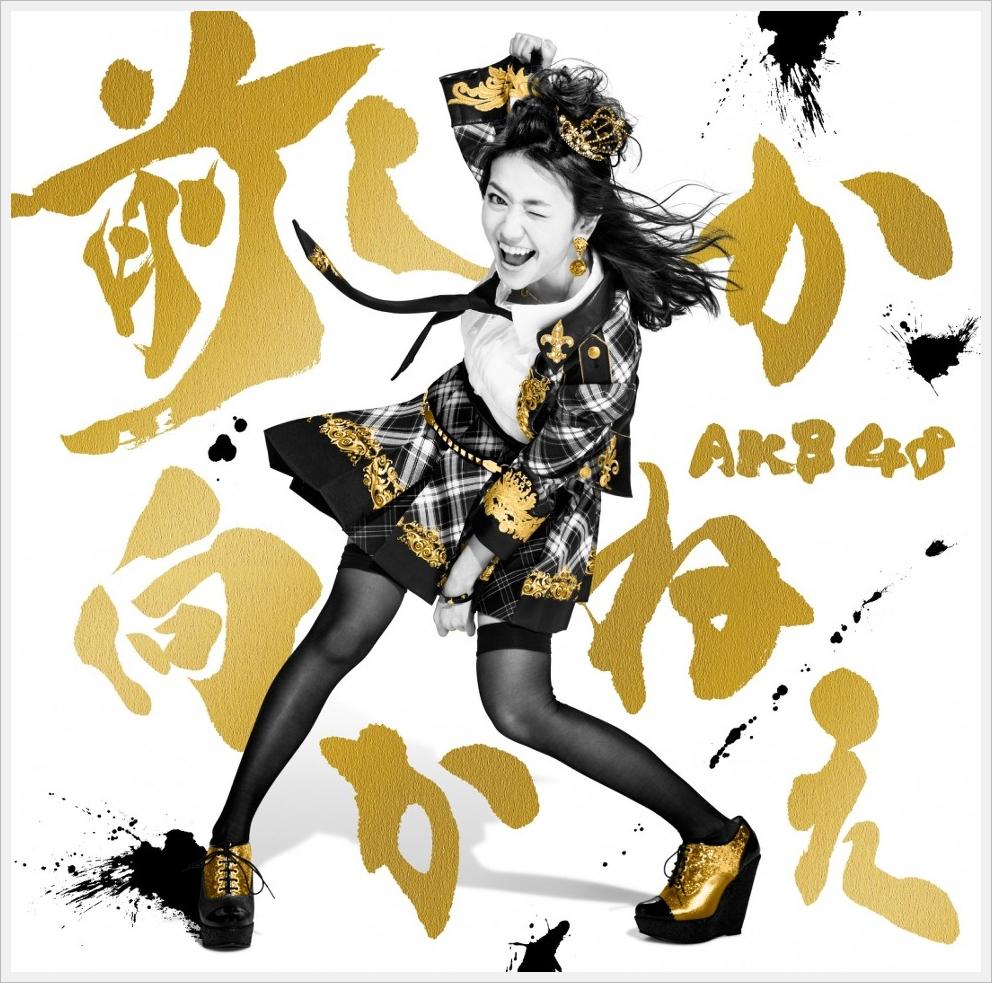 악수회 상법을 넘어섰다!? AKB48·오오시마 유코,..