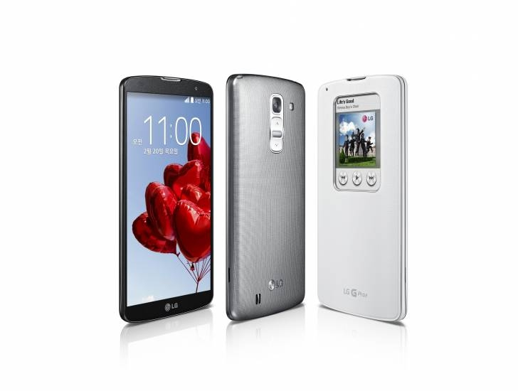 LG G프로2 공식 발표 - 광학식 손떨림 보정 기능 탑재
