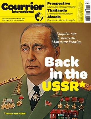 우크라이나에 대한 냉정을 잃어가는 러시아?