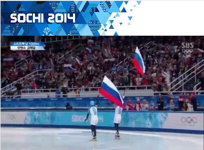 2014 소치 동계올림픽 쇼트트랙 1000m 금메달 빅토르..