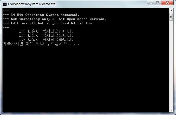 AMD 의 shadowplay, APP/VCE 로 게임 녹화하기