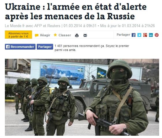 우크라이나, 군에 비상령 선포!