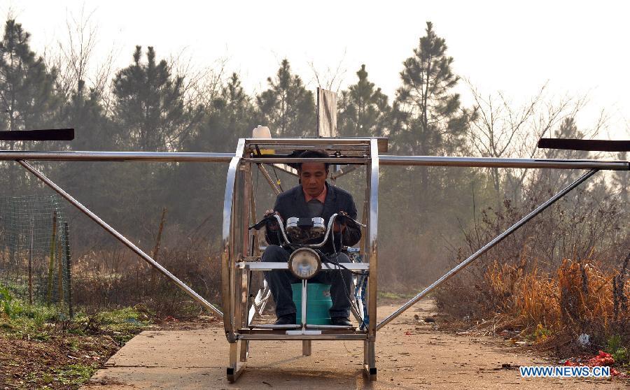 헬리콥터를 만든 중국의 어느 농부