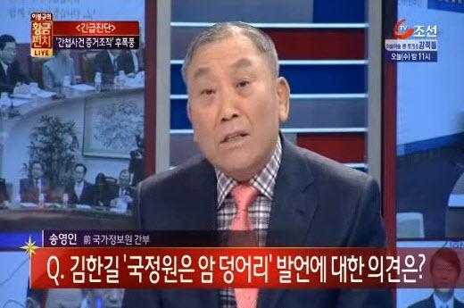 민주당 김한길씨가 과거 중앙정보부 인사의 용돈을..