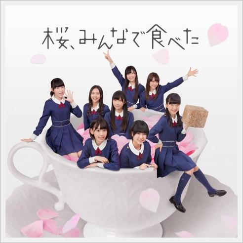 2014년 3/24일자 주간 오리콘 차트(single 부문)