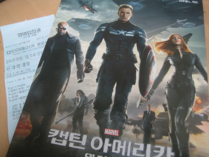 [영화]캡틴 아메리카 : 윈터 솔져 - 관람완료
