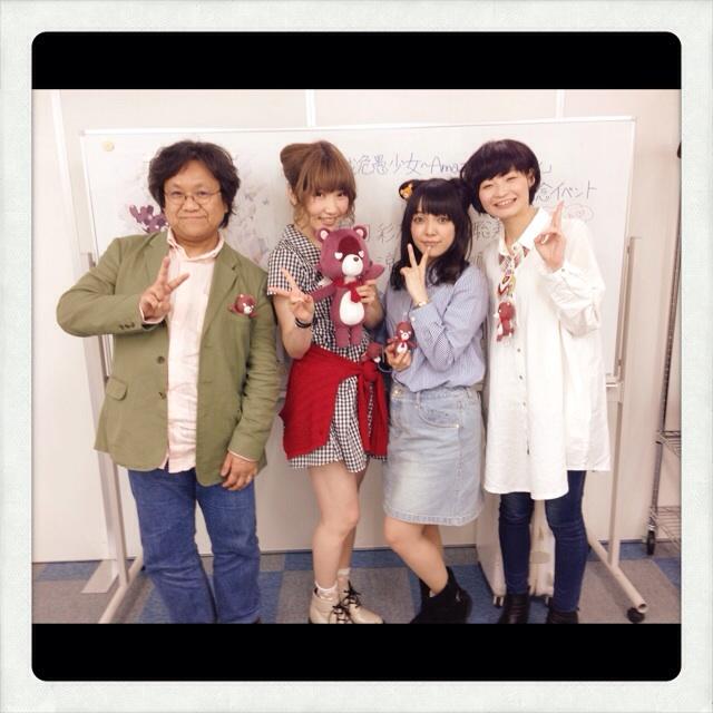 성우 우치다 아야씨가 자신의 트위터에 올린 사진