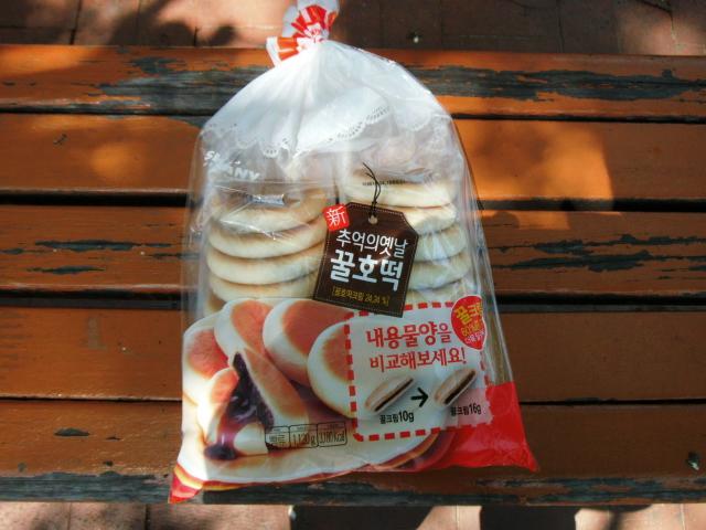 빵 [삼립 꿀호떡]