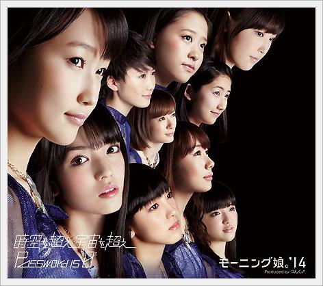 모닝구무스메'14, 싱글 5작품 연속으로 오리콘 1위