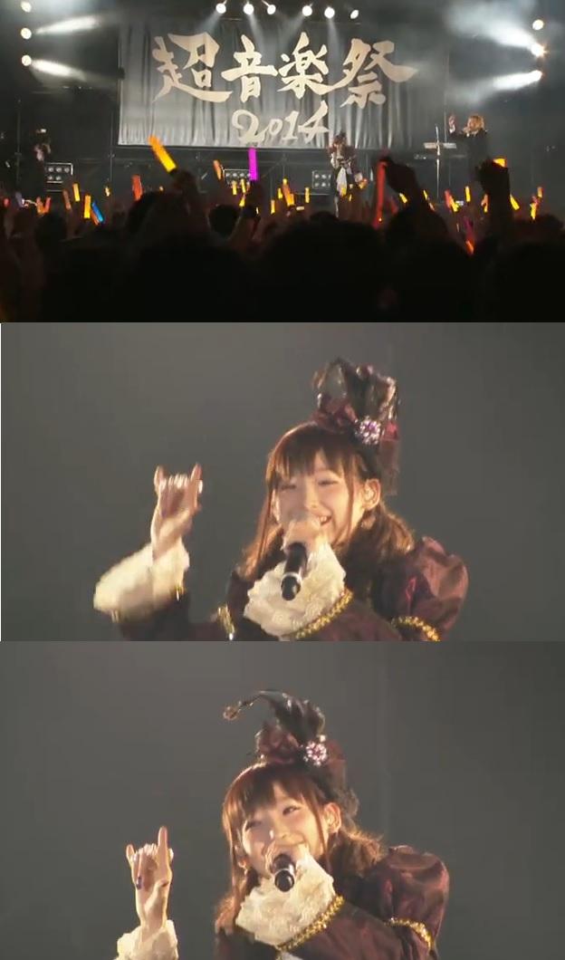 성우 난죠 요시노, 니코니코 초회의3에서 '니코니코..