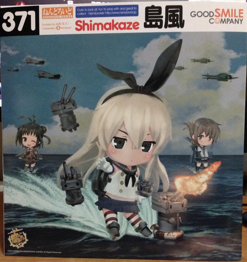 함대 컬렉션 '시마카제' 넨드로이드 도착!