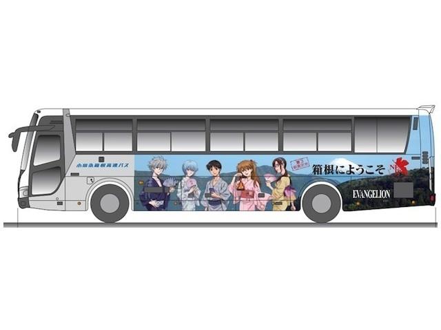 일본 오다큐 하코네 고속버스, 4월 28일부터 에반..