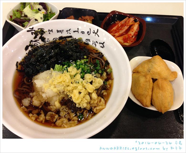 [수원] 메밀국수와 육개장, 외래식당 아리스