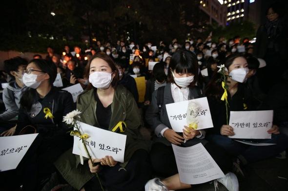 """도올 김용옥 석좌교수, """"박근혜 물러나라!"""""""
