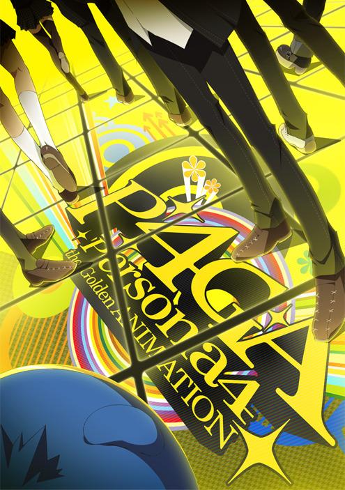 페르소나 4 더 골든 애니메이션화