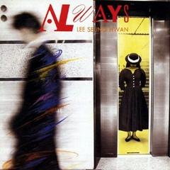 이승환- 사랑하는 걸 (Always, 1991)