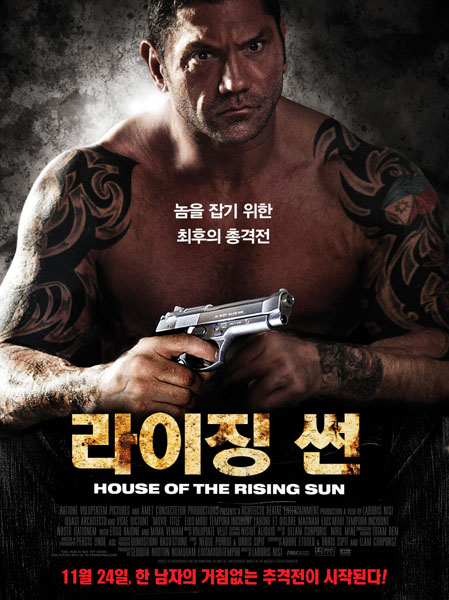 라이징 썬 (House Of The Rising Sun.2011)