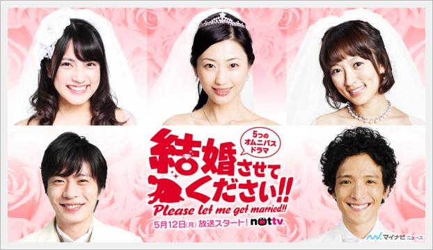 단 미츠, 나츠나, AKB48 이리야마 안나들이 결혼..