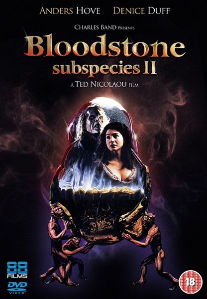 악마의 변종 2 (Bloodstone: Subspecies II.1993)