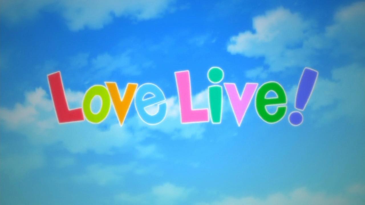 glee와 LoveLive!