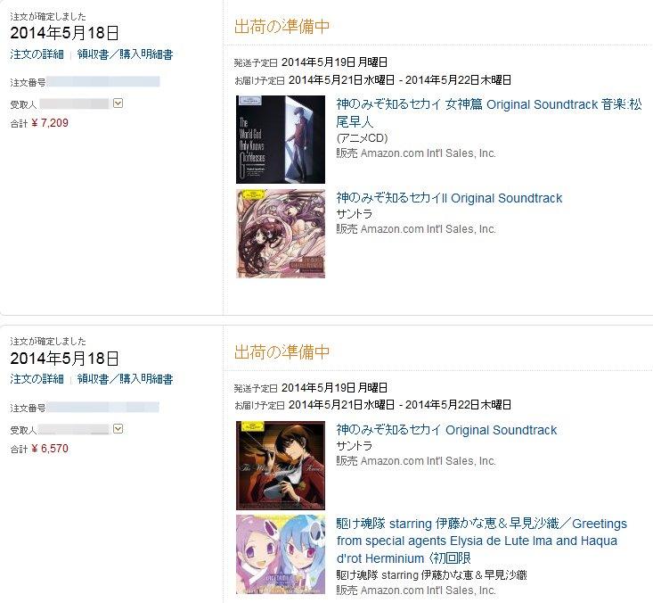 [CD] 신만이 아는 세계 1,2,여신편 OST+카..