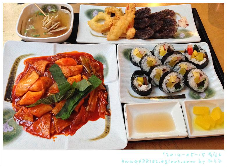 [왕십리] 분식 모듬세트, 충무김밥