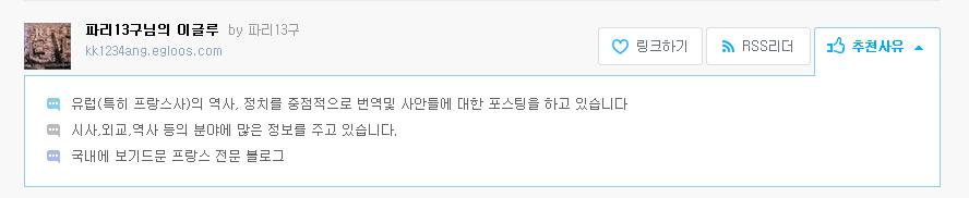 2013년 대표이글루 선정! ^^