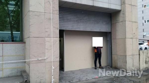 박원순 서울시장후보 선거캠프가 불법 건축물...