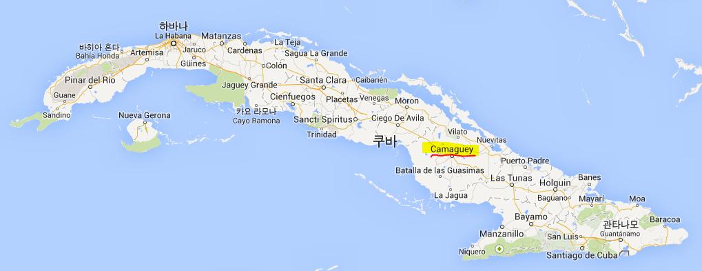 쿠바 배낭여행 (30) 가이드북이 길을 잃으라고 하..