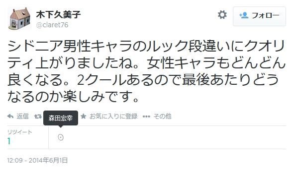 누가 트위터에서 '시도니아의 기사' 2쿨 운운하는 글..