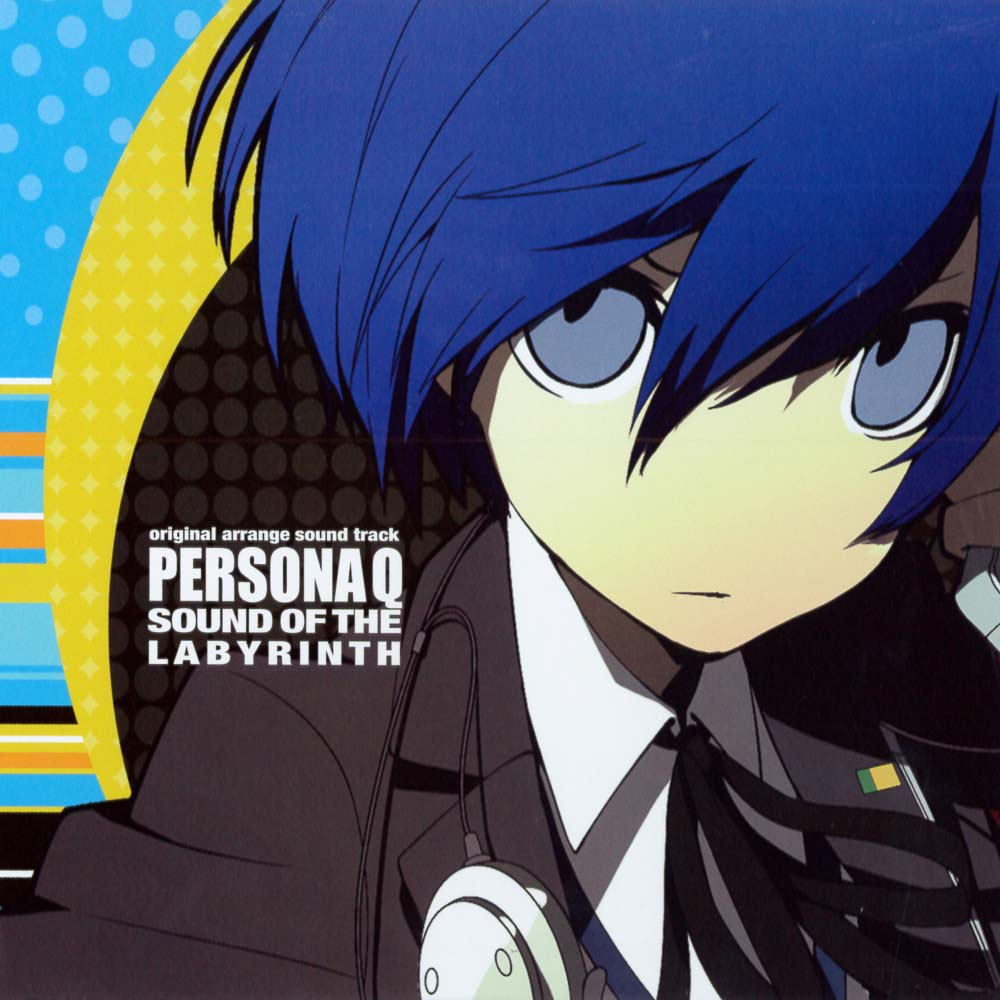 PERSONA Q SOUND OF THE LABYRINTH origina..