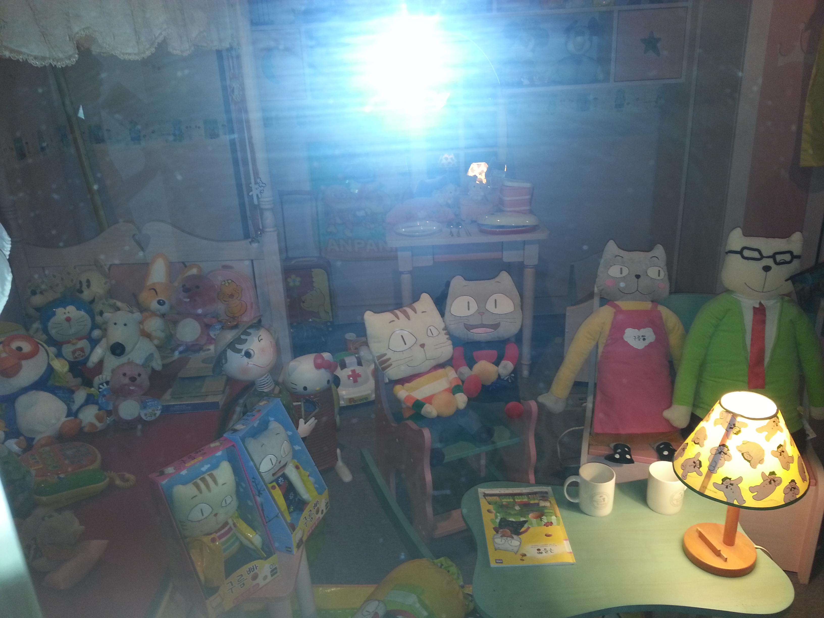 애니메이션박물관
