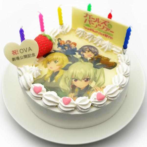 걸즈 & 판처 OVA 케이크 샘플 사진, 디자인이 귀..