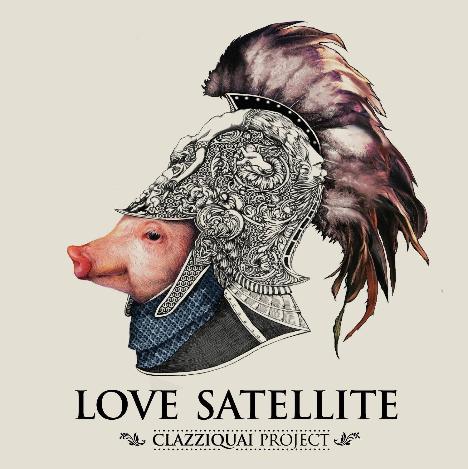클래지콰이 - Love Satellite