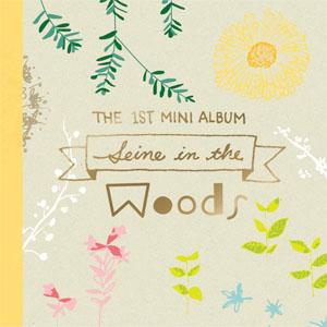 Seine's mini album release / 앨범 발매 소식