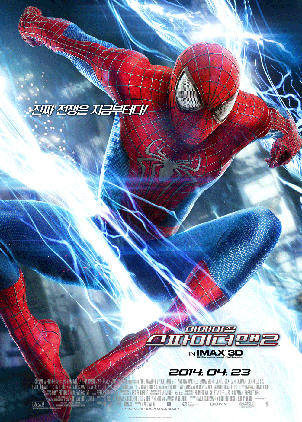 (리뷰) 어메이징 스파이더맨 2 (The Amazing Sp..