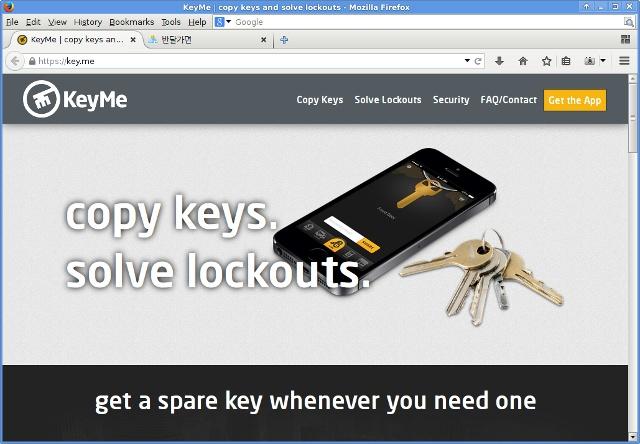 iOS기기 앞에서 열쇠를 함부로 내놓지 말자
